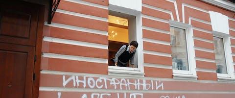 Buitenlandse agentenwet Rusland