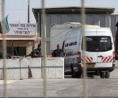 Gush Etzion detention centre West Bank Israel
