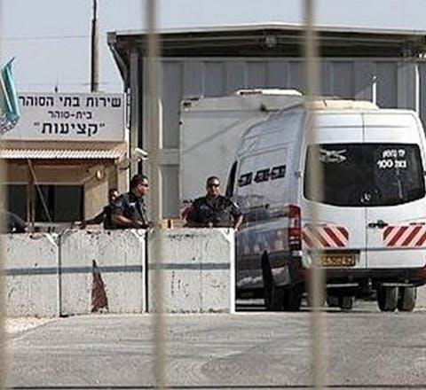 Gush Etzion detention centre West Bank Israel