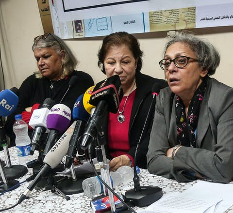 El Nadeem Center for Rehabilitation of Victims of Violence