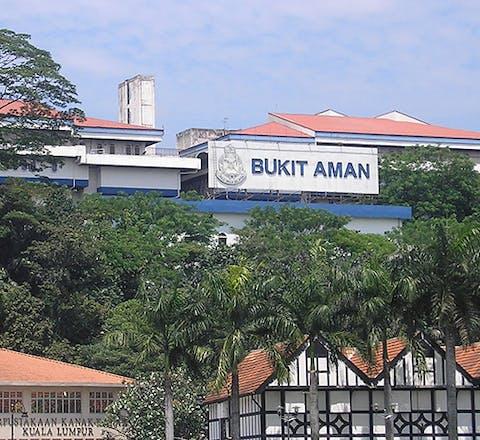 Bukit Aman Kuala Lumpur
