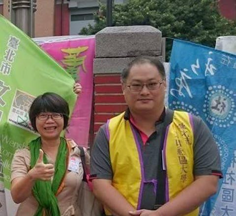 """Lee Ming-cheh is the first foreign NGO worker to be detained after the new Foreign NGO Management Law went into effect and is under investigation for """"endangering national security""""."""