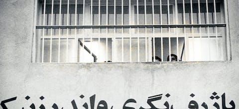 De beruchte Evin-gevangenis in Teheran, de hoofdstad van Iran.