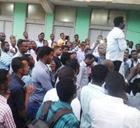 Artsen van de Sudanese CCSD, die opkomt voor hun belangen