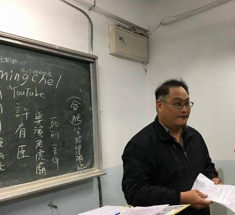 Lee Ming-cheh