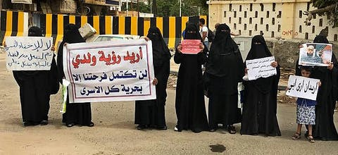 Families van gevangenen protesteren bij het presidentiële complex in Aden, Jemen (19 juni 2018).
