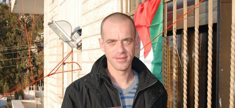 Salah Hammouri, Palestijns mensenrechtenverdediger