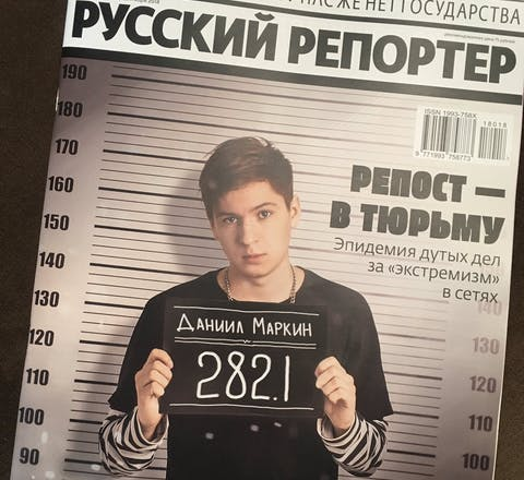 De Russische Danill Markin wordt beschuldigd van extremisme vanwege een paar tweets