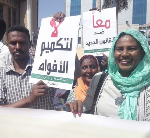Sudan: journalisten demonstreren tegen onderdrukking voor het kantoor van de Nationale Raad voor de Pers en Gedrukte Publicaties (2017).