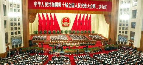 Het Nationaal Volkscongres, China's parlement, bijeen in vergadering in Beijing