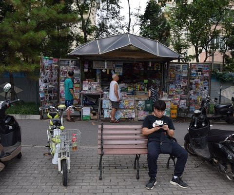 Krantenkiosk in Beijing