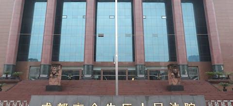 Rechtbank in Chengdu