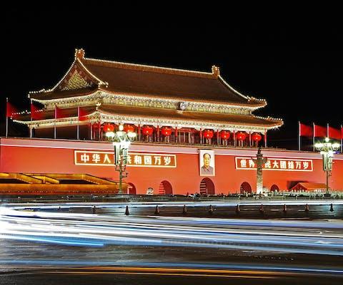 De poort van de Verboden Stad in Beijing